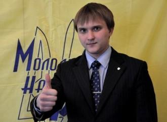 Захарченко-330x242