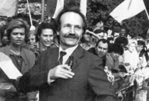 чорновілenitet_1990 (1)