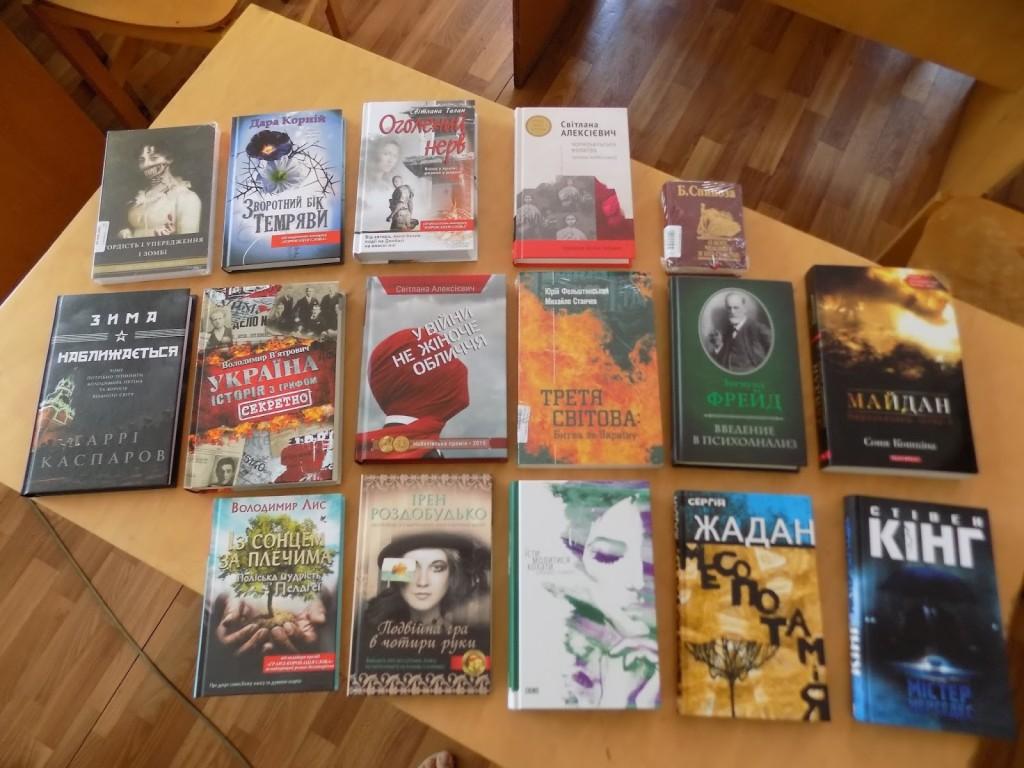 Лубни бібліотека2200