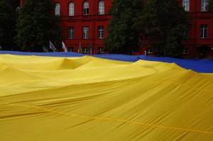 День Незалежності з КМО МНР!