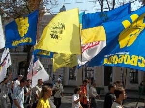 Заходи і акції МНР